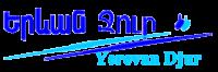 «Երևան ջուր» ՓԲԸ